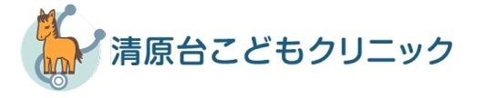 http://kiyoharadai-clinic.com/